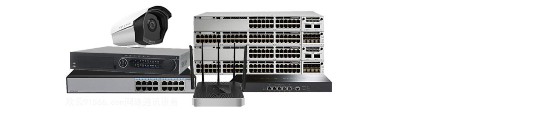 91566.com网络与通讯设备